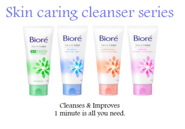 Biore Skin Caring Cleansers