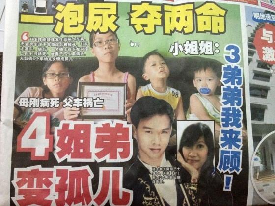 Wan Bao Newspaper dated 25th Feb 2013