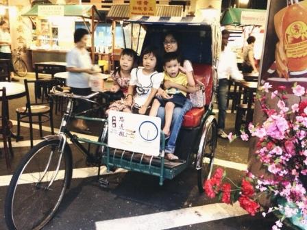 Singapore Food Trail old trishaw