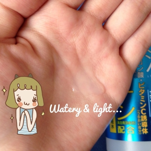 hada labo whitening lotion new nano formula review