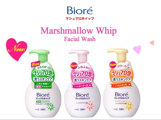 NEW Biore marshmallow whip review